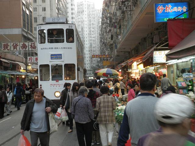 Una ciudad, un tranvía: Hong Kong