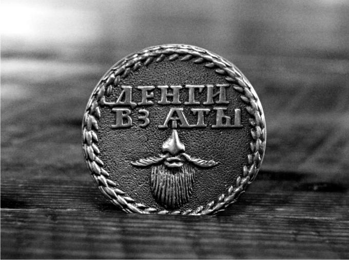 Lalucha contra las barbas: una perspectiva histórica