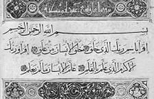 Por qué se teme al islam y cinco libros que lo demuestran