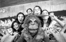 De Pontevedra a Abbey Road: Furious Monkey House