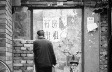 Las calles de la memoria