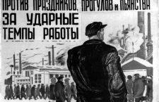 Gorki, los ingenieros del alma y el nuevo hombre soviético